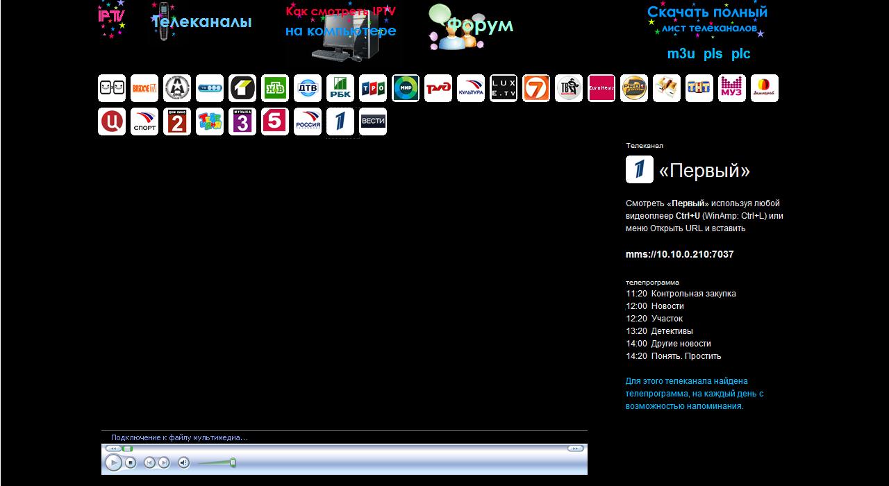 Информационный сайт об iptv интернет